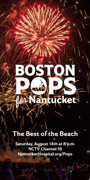 Boston Pops Web banner Events Website