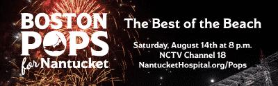 Boston Pops Web banner Featured Website